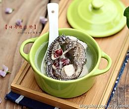 海马瘦肉汤的做法