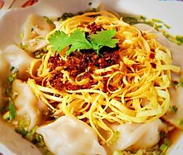 酸汤水饺 — 速冻饺子也有春天的做法