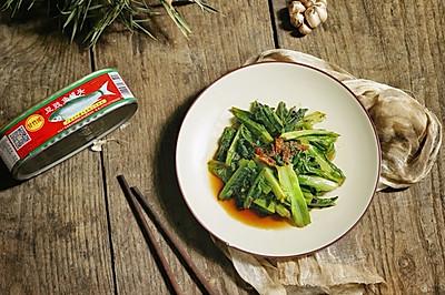 家常青菜我喜欢这样做,豆豉鲮鱼炒香麦