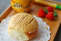 酥皮面包的做法
