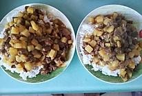 咖喱牛肉土豆饭的做法