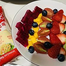 #321沙拉日#丘比蛋黄酱版水果拼盘沙拉