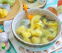 金鱼小馄饨  宝宝辅食食谱的做法