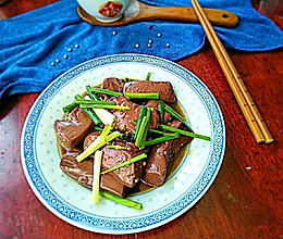 胡椒猪红#每道菜到是一台食光机#的做法
