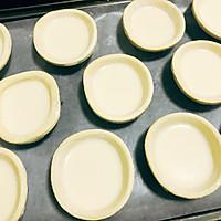 超完美比例蛋挞液 堪比kfc 简单快手超嫩滑早餐下午茶的做法图解5