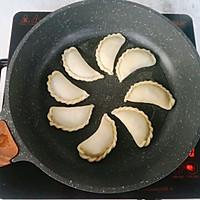 快手早餐~抱蛋煎饺#好吃不上火#的做法图解1