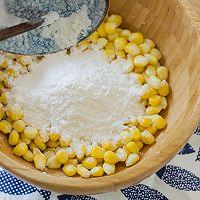 粒粒玉米饼的做法图解5