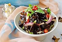 凉拌鲜木耳#花10分钟,做一道菜!#的做法