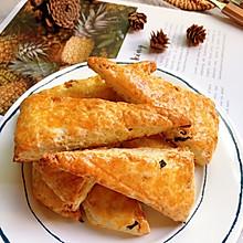 海苔肉松司康