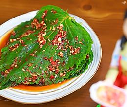 韩国料理中最受欢迎的小菜-腌苏子叶,绝对的下饭利器的做法
