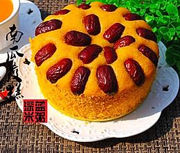 南瓜发糕#甜蜜厨神#的做法
