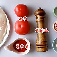 番茄龙利鱼 | 宝妈享食记的做法图解1