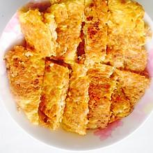 清真剩米饭鸡蛋饼
