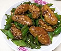 青椒鸡翅便当的做法