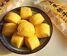 #年味十足的中式面点#玉米面馒头的做法