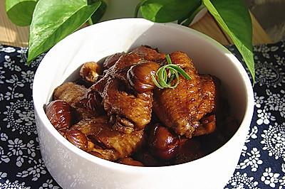 板栗燒雞翅