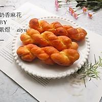 奶香麻花的做法图解16