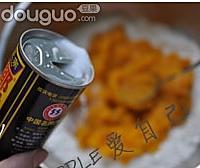 椰香南瓜馅饼儿的做法图解7