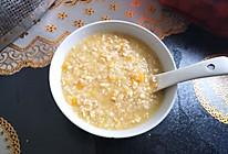 燕麦小米粥的做法