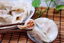 鲜嫩的胡萝卜羊肉馅饺子的做法