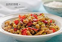 酸菜小竹笋的做法