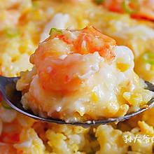 滑蛋虾仁炒饭│超级丝滑