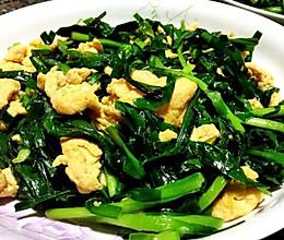韭菜炒鸡蛋 春季应节菜的做法