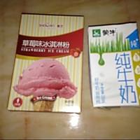 最简单的自制冰淇淋的做法图解1