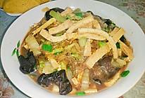 河南豆腐菜的做法