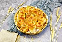 #父亲节,给老爸做道菜#蜂蜜脆底小面包的做法