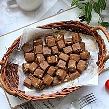 花生巧克力小方块饼干