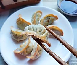 空气炸锅烤饺子的做法