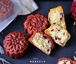 蔓越莓椰蓉月饼的做法