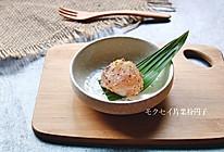 桂花藕粉团子#柏翠辅食节-营养佐餐#的做法