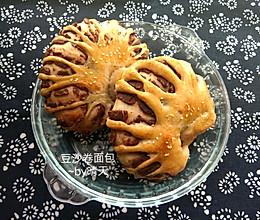豆沙卷面包&肉松面包#硬核菜谱制作人#的做法