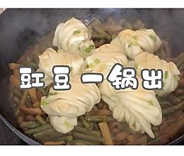 #助力高考营养餐#豇豆一锅出的做法