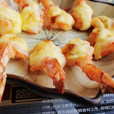 蛋黄酱焗烤大虾