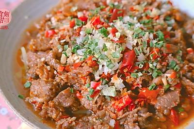 低脂快手 水煮肉片 肉质嫩滑 香辣下饭
