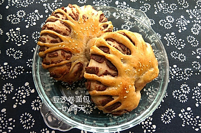 豆沙卷面包&肉松面包#硬核菜谱制作人#