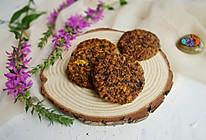 藜麦麦片红薯饼干——无油减脂小零食的做法