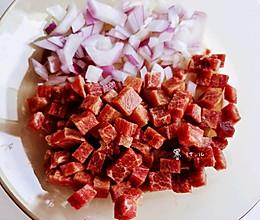 茄丁牛肉的做法