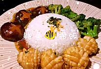 #中秋团圆食味#不喜欢吃饭端上桌就一扫而光~鲍鱼捞饭的做法