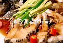 #中秋团圆食味#清蒸少油 孔雀开屏鱼的做法