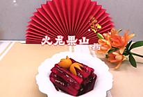"""#美食说出""""新年好""""#健康营养的~火龙果蜜汁山药的做法"""