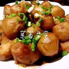 #中秋团圆食味#葱香芋头