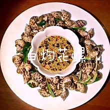 高端食材最简单的烹饪方法原汁原味~白灼花螺
