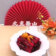 """#美食说出""""新年好""""#健康营养的~火龙果蜜汁山药"""