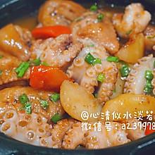 年味菜谱—三汁八抓鱼鸡翅焖锅
