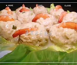 #入秋滋补正当时#好吃的不行哦——清蒸虾仁藕丸的做法