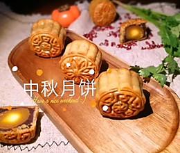 #中秋宴,名厨味#月圆中秋月饼的做法